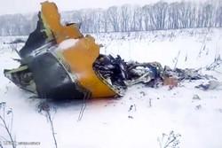 سقوط هواپیمای مسافربری در روسیه
