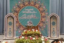 چهل و یکمین دوره مسابقات قرآن کریم در گلستان برگزار میشود