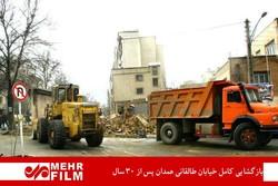 آغاز عملیات بازگشایی کامل خیابان آیتالله طالقانی شهر همدان