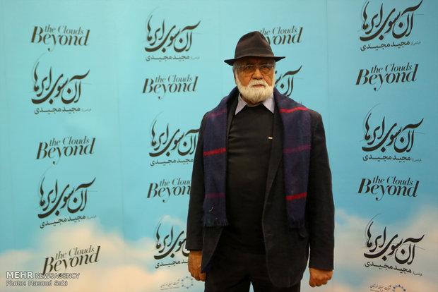 Ünlü İranlı yönetmenin yeni filminden özel gösteri
