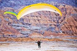 Qom paragliding site