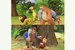 انیمیشن همسایگان جنگل