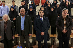 محفل فارسیزبانان غیرایرانی