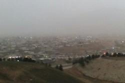آلودگی هوای خرم آباد - کراپشده