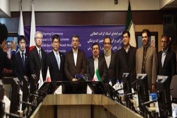 JICA grants $14mn aid to Iran's health sector