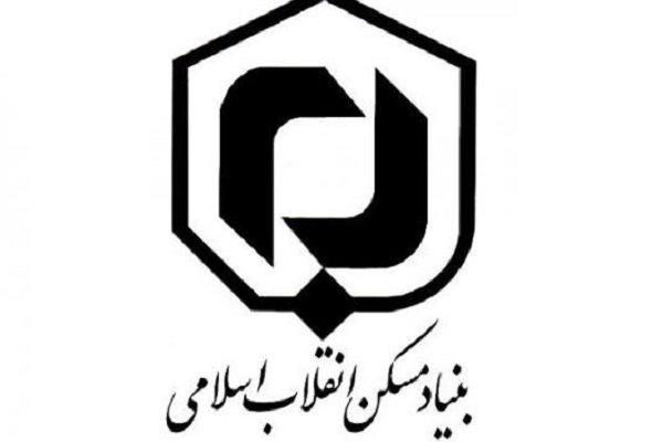 نیکزاد رئیس بنیاد مسکن شد