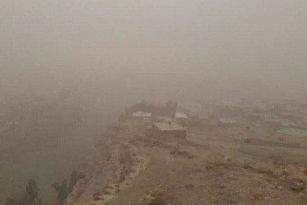 آلودگی هوا - کراپشده