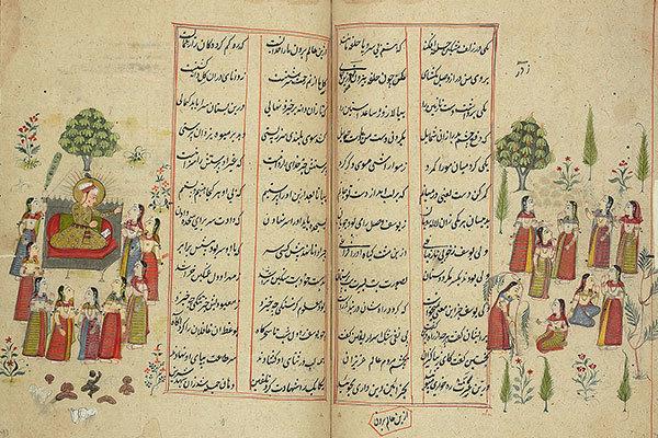 سامانه فهرست نسخ خطی فارسی جهان رونمایی شد
