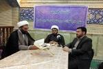 مهمترین بستر شکلگیری جلسات مذهبی جلسات خانگی قرآن است