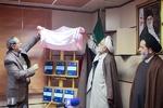 وضعیت نامطلوب روخوانی قرآن در تهران/ نیاز سنجی دقیق بر اساس آمار