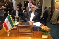 Zarif'in katılımıyla Irak'ın Yeniden İmarı Uluslararası Konferansı başladı