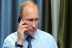 تماس تلفنی پوتین