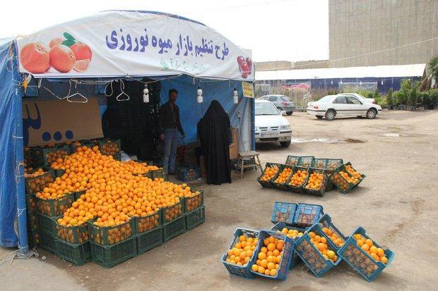 توزیع میوه شب عید
