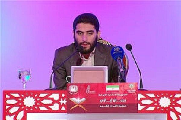 اعزام پیمان ایازی به مسابقات بینالمللی قرآن اردن