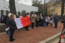اسقاط الجنسية في البحرين قمع تعسفي ضد المواطنين /فيلم