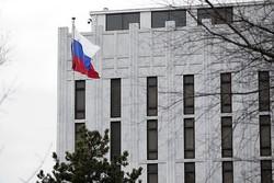 سفارت روسیه در آمریکا