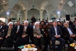 صوبہ قم میں کتاب کی بین الاقوامی نمائشگاہ کا افتتاح