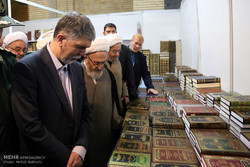 İran'da Uluslararası Din Kitapları Fuarı başladı