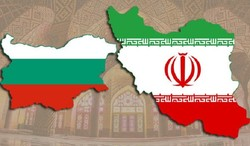 Iranian, Bulgarian accreditation centers sign MOU