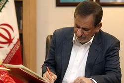 Iran welcomes FDI wholeheartedly: Jahangiri