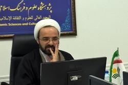 طرح نامه «تنوع اسلامی در فرایند تمدنی» به عنوان نوآوری پذیرفته شد