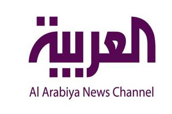 سانسور نام ایران و قطر در رسانههای ورزشی عربستان و امارات! خبرگزاری مهر اخبار ایران و جهان