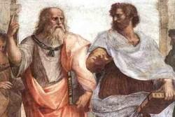 کنفرانس بینالمللی فارابی و ارسطو برگزار می شود