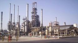 Persian Gulf Star Refinery