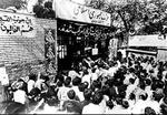 گرامیداشت سالروز تاسیس حزب جمهوری اسلامی در خانه شهیدبهشتی