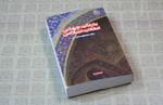 بازتاب جهانی انقلاب اسلامی به چاپ ششم رسید