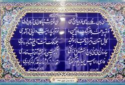 احساس غرور مهمترین دلیل برای ساخت آهنگ «ای زبان فارسی» است
