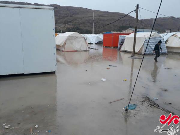 بارندگی زلزله زدگان سرپل ذهابی را دچار مشکل کرد + عکس