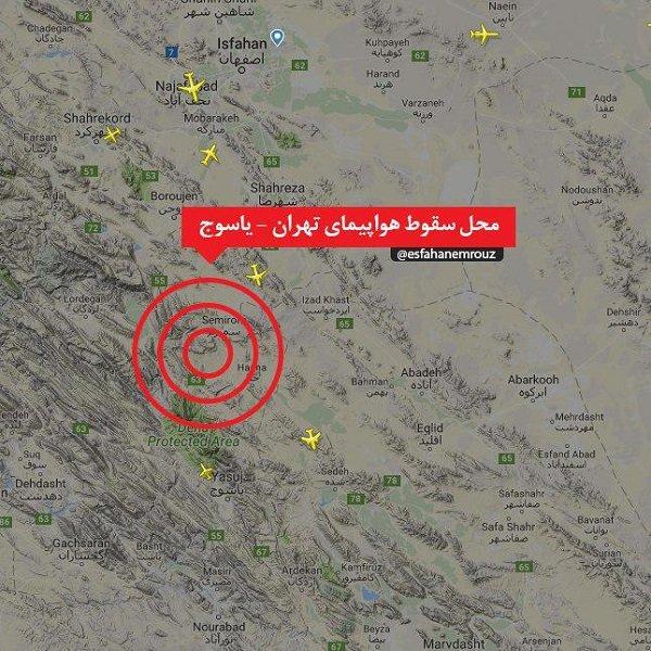 جزئیات عملیات جستجو/شرایط نامساعد جوی/سفر تیم فرانسوی به ایران