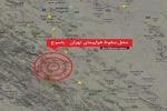 اعلام هویت ۴۵ نفر از جانباختگان سانحه هوایی پرواز تهران - یاسوج