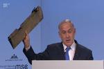 """صحفي فلسطيني: بين هزلية إسرائيل وجدية طهران نتنياهو يرفع العصا ويقول """" أمسكوني"""""""