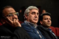 اکران فیلم «به وقت شام» با حضور خانوادههای شهدای مدافع حرم در مشهد