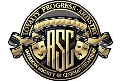 لوگوی انجمن فیلمبرداران