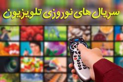 تولید و پخش ۶۰۰۰ دقیقه برنامه نوروزی از صدا وسیمای مهاباد