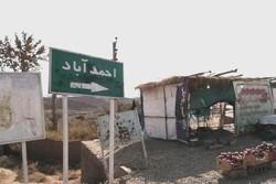 روستای احمد آباد بخش ایوان کی . گرمسار  - کراپشده