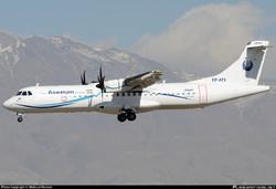 ATR aircraft, Asseman Airlines
