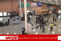 احتشاد ذوي ركاب الطائرة المتحطمة في مطار ياسوج / فيديو