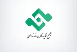 « عبدالله رضیان» رئیس مجمع نمایندگان مازندران شد