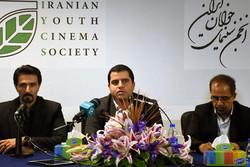 جزییات جشنواره منطقه ای سینمای جوان اعلام شد/ اهدای جایزه سیلک