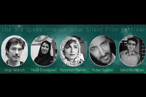 معرفی هیأت گزینش سومین جشنواره بین المللی فیلم «گلوب»