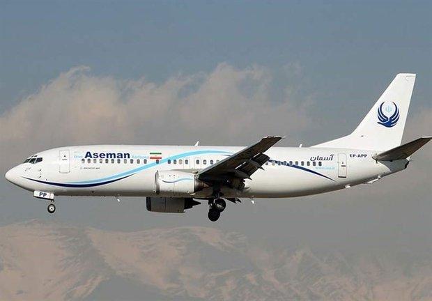 طائرة ركاب إيرانية تختفي  عن الرادارات كانت تقوم برحلة داخلية