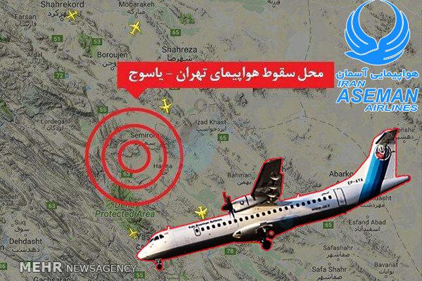 گزارش مقدماتی سقوط هواپیمای تهران - یاسوج منتشر شد