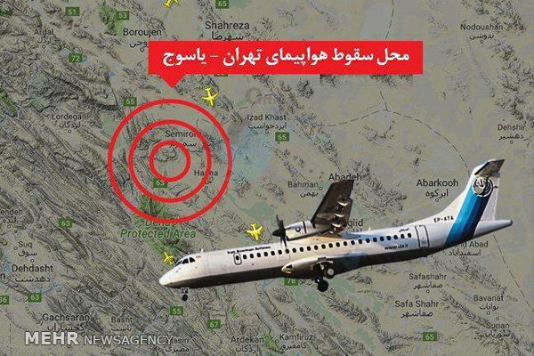 هواپیمای تهران - یاسوج پیدا شد + دانلود فیلم و عکس