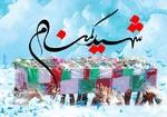 مراسم تشییع پیکر مطهر شهید گمنام دفاع مقدس در ورودی غربی پایتخت
