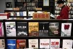 رشد ۱۵ درصدی فروش کتاب در چین طی یک سال/ تلاش دولت نتیجه داد