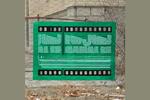 اعلام نامزدهای جشنواره فیلم کوتاه «نهال»
